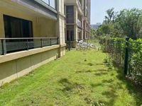 翡翠庄园127平方电梯洋房 一楼带大院子可以按揭 直接改名 8200 平