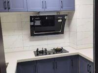 首次出租全新装修3室2厅1卫105平米2000元/月住宅