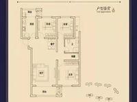 出售天安世纪城3室2厅1卫104平米80万住宅