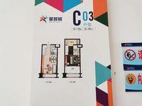 高铁站旁星荟城 挑高4.8米复式公寓 位置好 交通便利