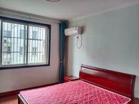 出售馨宇家园3室2厅2卫132平米118万住宅