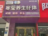 转让其他小区-琅琊区50平米3000元/月商铺
