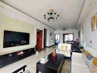 出售金鹏 林溪书院3室2厅2卫134平米148万住宅