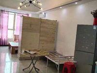 出租中垦流通 国际领寓1室1厅1卫47平米1000元/月住宅