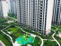 出租碧桂园 儒林境4室2厅2卫143平米900元/月住宅