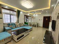 出售新城文昌花园2室2厅1卫89平米86.8万住宅