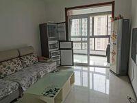 出租天逸华府桂园2室2厅1卫105平米2100元/月住宅