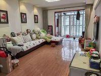 出售:红三环家园市中心苏宁白云很近的2室2厅1卫98平米70.8万住宅