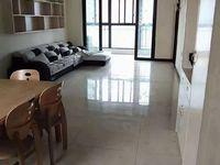 出租恒大绿洲4室2厅2卫142平米2500元/月住宅