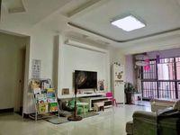 出售:城北琅琊新区易景凯旋城3室2厅1卫125平米98.8万住宅