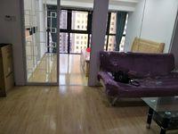 出售泰鑫城市星座1室1厅1卫38平米29.8万住宅