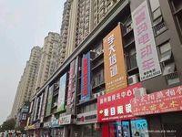 出售天逸华府桂园177平米155万写字楼