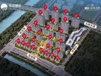 出售北京城房 时代名墅 3室2厅2卫115平米98万住宅