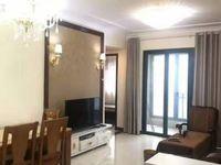 出租恒大名都3室2厅1卫120平米2000元/月住宅房东包物业