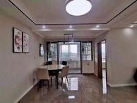 出售恒地滨河名园3室2厅1卫118平米98万住宅