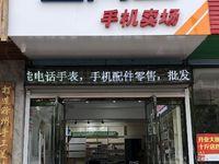 转让湖心路菜场旁50平米手机店4600元/月商铺