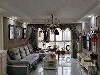 精装全配城东花园3室2厅1卫108平米76万住宅