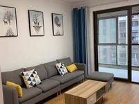 出租祥生 东方樾4室2厅2卫124平米2200元/月住宅