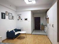 出租苏宁广场1室0厅1卫50平米1500元/月住宅