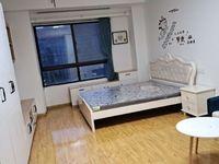 出租苏宁广场1室1厅1卫50平米1500元/月住宅