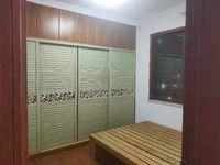 出售99广场旁龙蟠汇景2室2厅1卫85平米73.8万住宅
