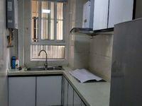 出租天逸华府杏园2室1厅1卫75平米1600元/月住宅