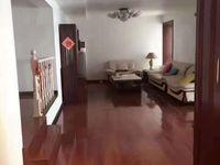 出售银花榴园3室2厅2卫157平米92.8万住宅