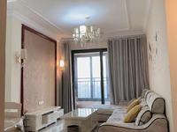 出租恒大绿洲2室2厅1卫90平米1800元/月住宅