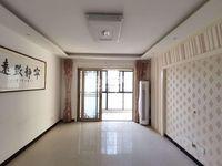 发能国际城3室2厅1卫110平米116万,精装边户,好学区,好楼层,全款更好谈