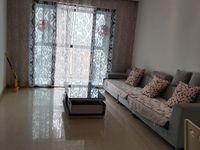 出租发能国际城2室2厅1卫90平米1650元/月住宅