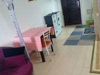 出租泰鑫中环国际广场1室1厅1卫43平米1400元/月住宅