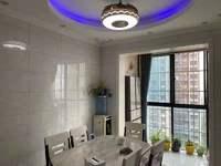 出售发能凤凰城3室2厅1卫126平米136.8万住宅