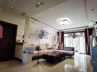 山水人家大2室2厅1卫99平米精装79.8万,带露台,无税无尾款,房主接受贷款