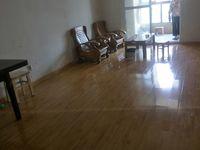 天逸华府桂园 现住高一学生 2室2厅1卫92平米800元/月住宅