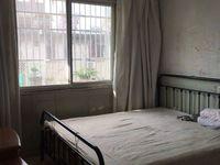 出租紫薇西区2室1厅1卫60平米1000元/月住宅