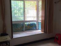 出租安康苑2室2厅1卫106平米1400元/月住宅