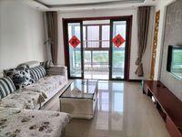 浩然国际花园4室2厅2卫126平米精装修,黄金楼层,143.8万无税无尾款