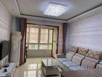 同乐东苑多层5楼、2室2厅、83平。精装全配有税无出让。
