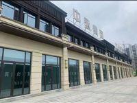 出售荣盛 明湖书苑150平米170万商铺
