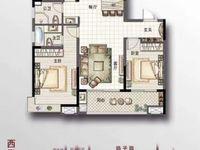 出售大唐菱湖御庭3室2厅2卫138.94平米118.8万住宅