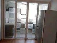 出租 鸿坤理想城4室2厅1卫130平米1800元/月住宅