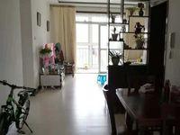 出租盛世华庭怡园2室2厅1卫89平米1300元/月住宅