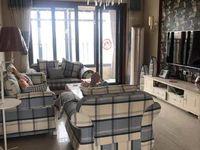 出租恒大绿洲3室2厅2卫136平米2900元/月住宅