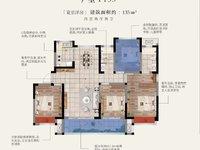 城南明湖新区 荣盛锦绣观邸 电梯洋房 单价9200 好楼层 高层价格买洋房