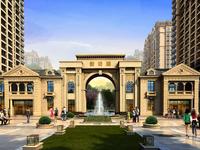 远东 苏滁壹号3室2厅2卫129平米88.8万住宅 地铁口双公园环绕另有稀有户型