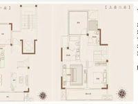 中都院子叠墅上下两层前后带露台可做阳光房,有车位毛坯现房位置好环境优新小区