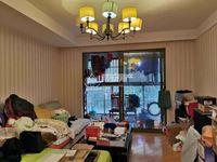 天安都市花园东区!超大3房2卫!精装房卖毛坯价!急售!