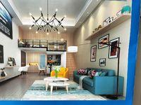 出售荣盛锦绣观邸3室2厅2卫55平米29万住宅