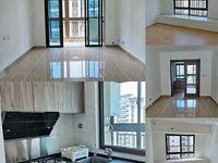 出售碧桂园 紫龙府3室2厅2卫133平米129万住宅