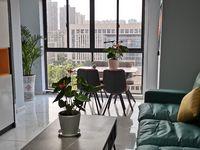 出售君安 阳光都市4室2厅边户复式楼层采光好大阳台120平米116万住宅